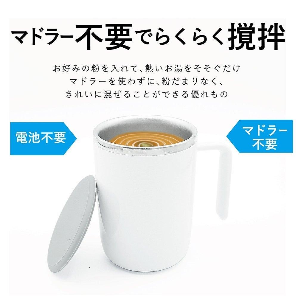 面白マグカップで、朝のホットコーヒーが美味しくなる理由