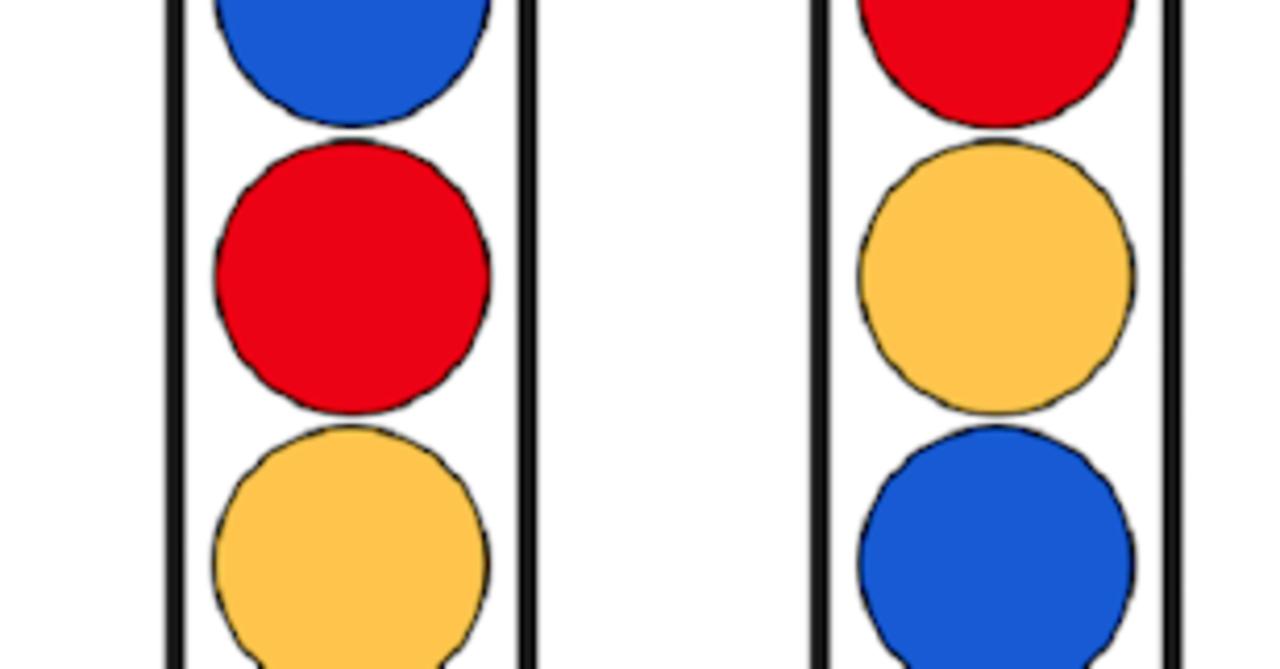 パズル ボール 105 ソート