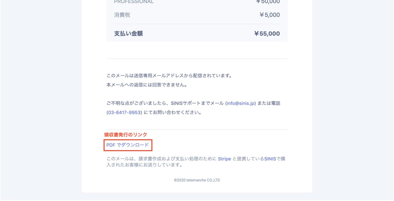 スクリーンショット 2020-11-01 11.54.58