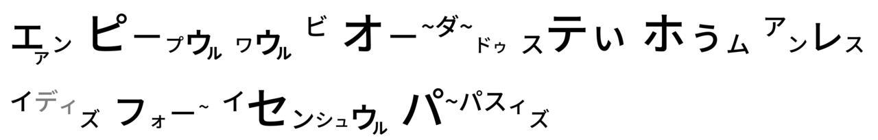 高橋ダン - コピー (5)