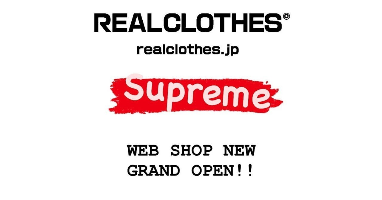 Supreme(シュプリーム)専門WEBショップがオープン致しました♪の画像