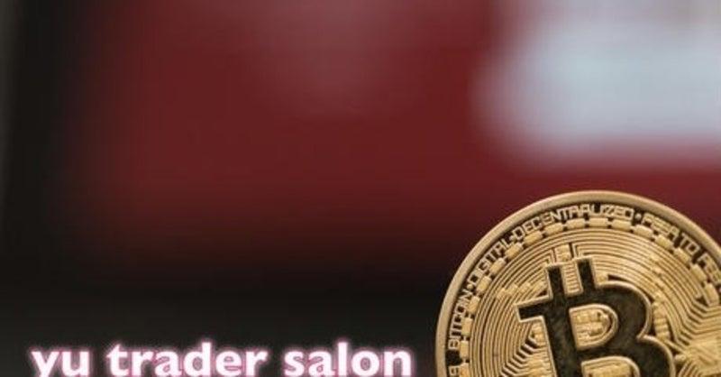bitcoinul poate fi contrafăcut
