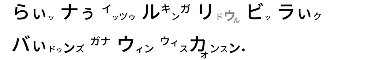 高橋ダン1-01 - コピー