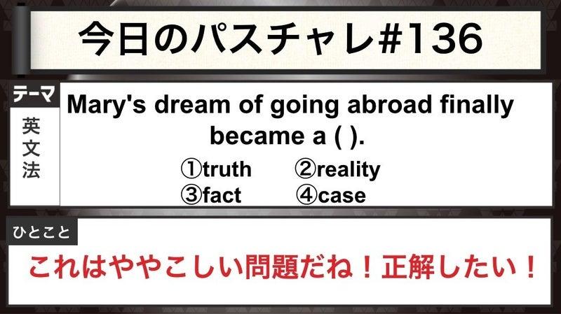 は いつも 英語 真実 ひとつ アニメの名セリフを英語で解説!コナンの名セリフ「真実はいつも一つ!」を英語で言うと?