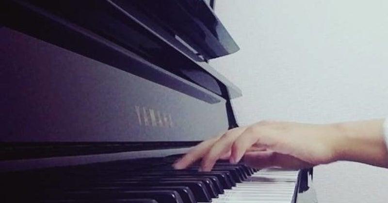 間 6 の ピアノ マン 畳