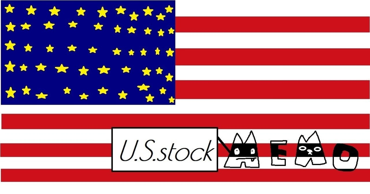 株価 ヘルス リボン ゴ テラドックがリボンゴを買収 市場からは条件に懐疑的な見方も=米国株個別