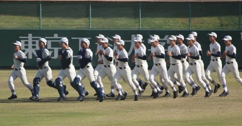 秋季 高校 野球 東京 都