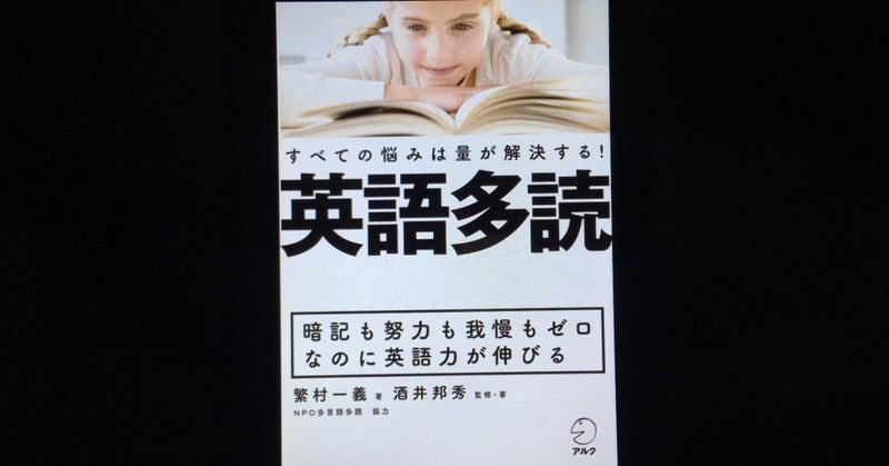 英語 解決 する