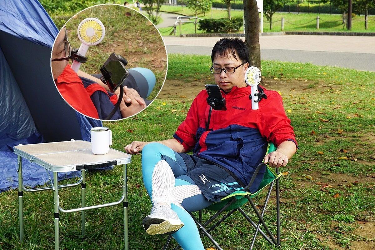 キャンプ_椅子