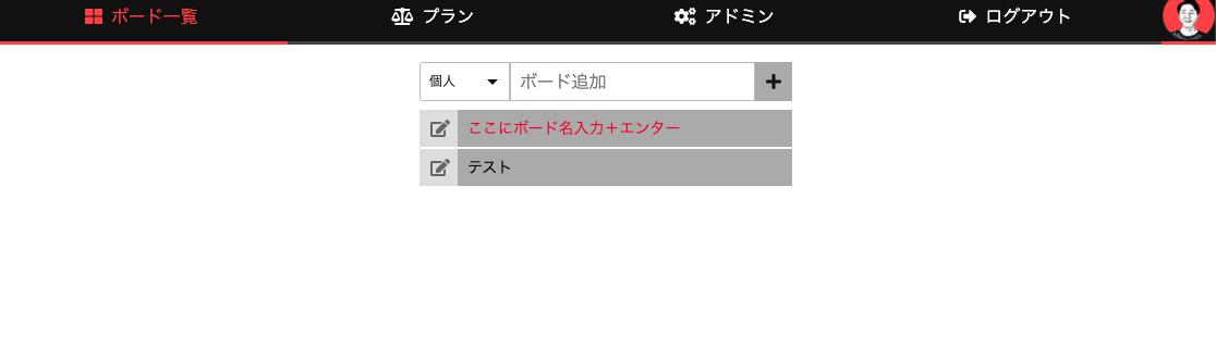 スクリーンショット 2020-11-11 16.01.30