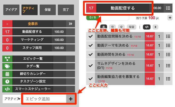 スクリーンショット_2020-11-11_16_08_08
