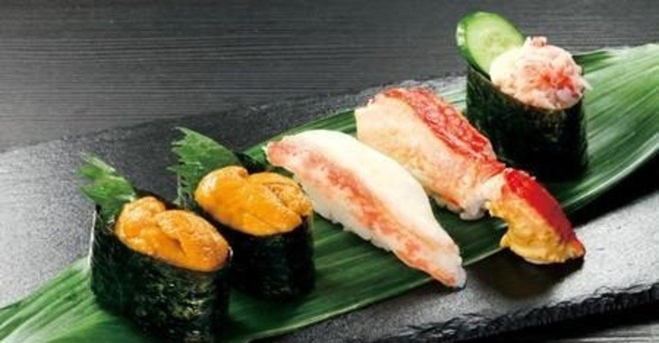 寿司 予約 人数 変更 くら