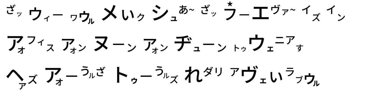 高橋ダン1-01 - コピー (4)