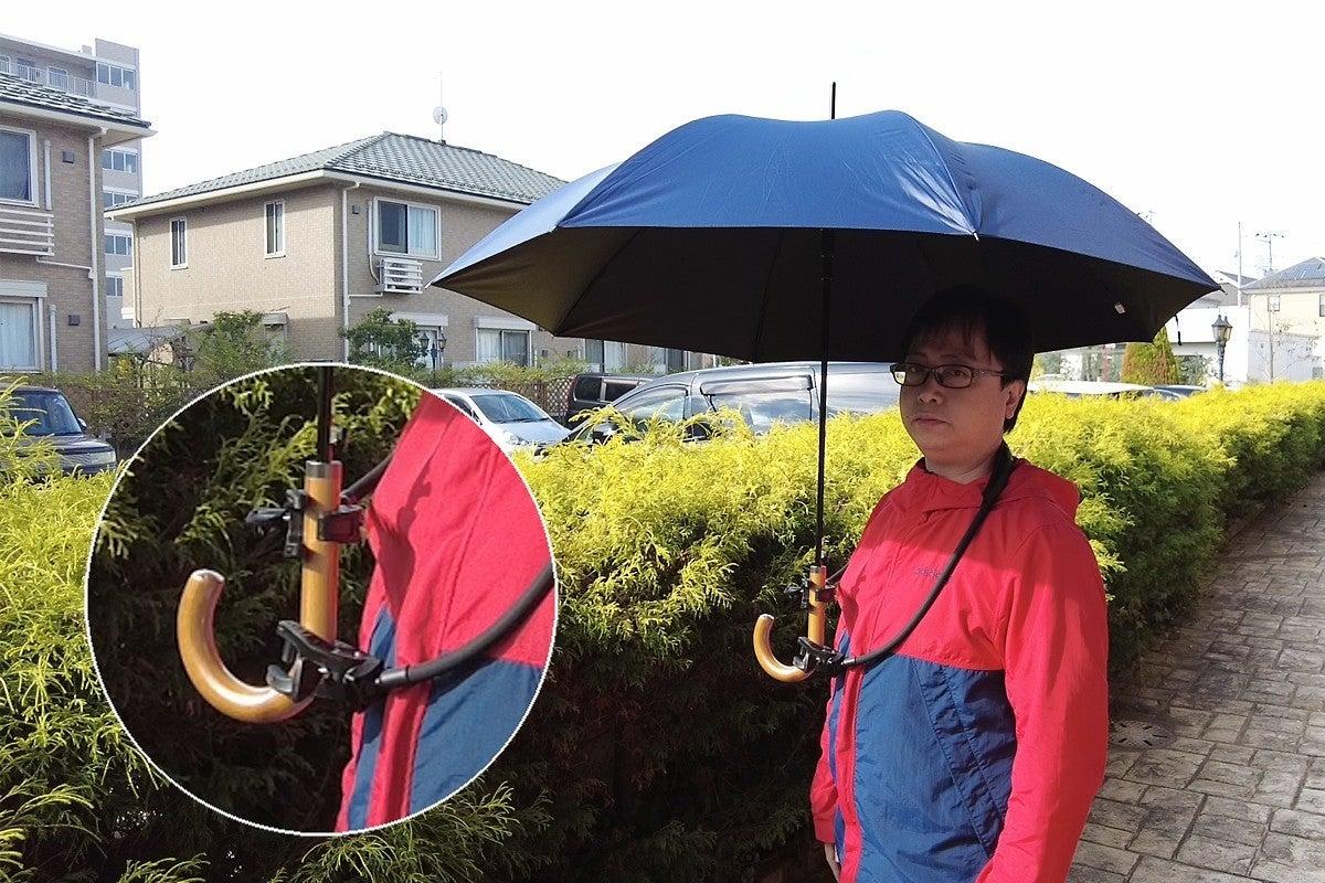 傘_かぎ爪