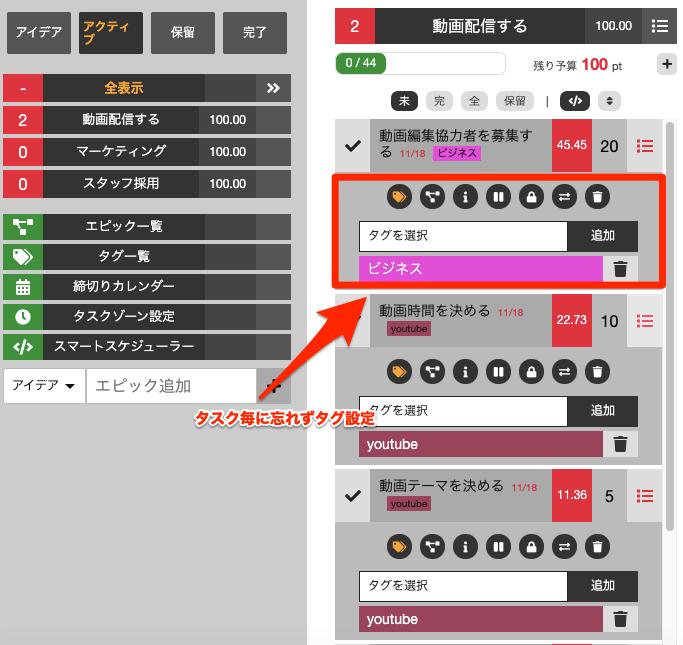 スクリーンショット_2020-11-13_16_31_16