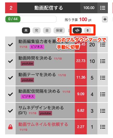 スクリーンショット_2020-11-13_16_33_07