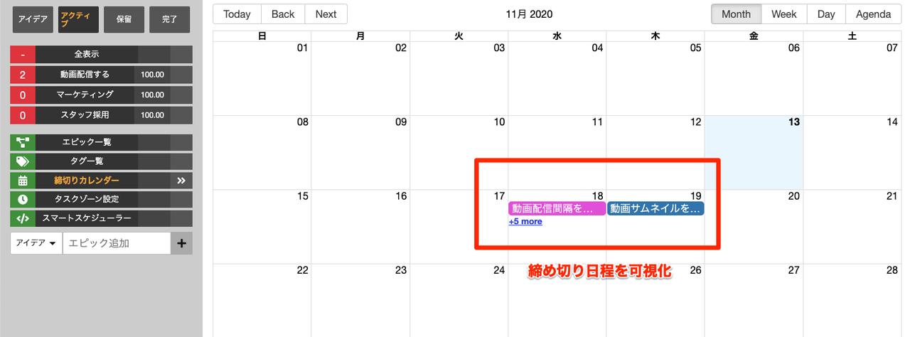 スクリーンショット_2020-11-13_16_36_13