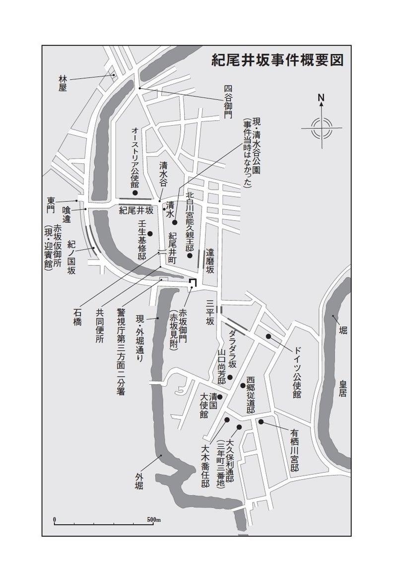大久保利通暗殺事件の謎を探る」 【歴史奉行通信】第七十七号|伊東潤 ...
