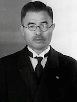 政治家の履歴書・大臣列伝 ~青木一男~ 山内 京賀 note