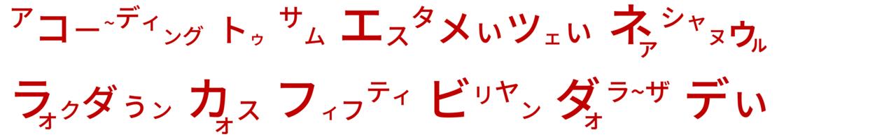 高橋ダン1-01 - コピー (2)