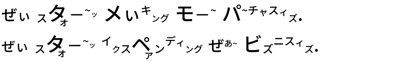 高橋ダン1-01 - コピー (5)