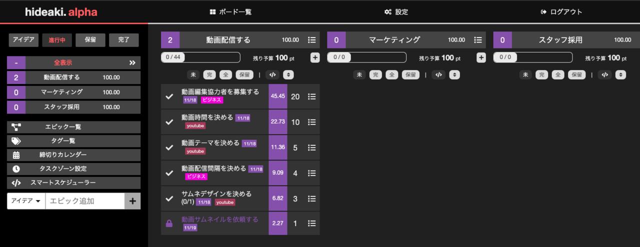スクリーンショット 2020-11-17 8.10.26