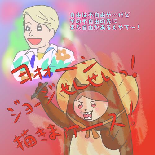 八郎 沼 タグ ハッシュ