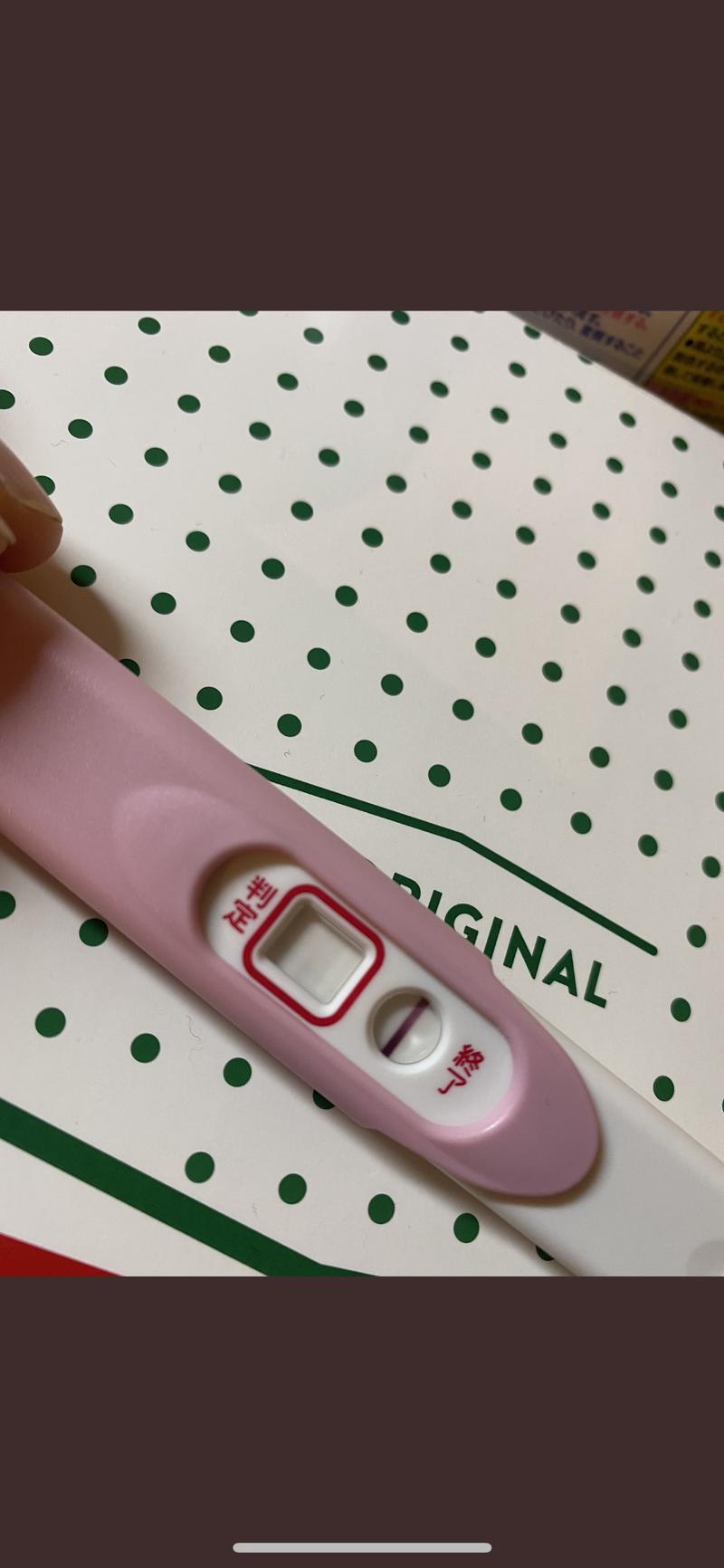 妊娠検査薬蒸発線
