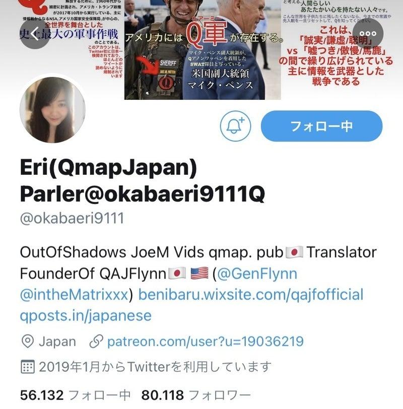 佐倉 淳 twitter