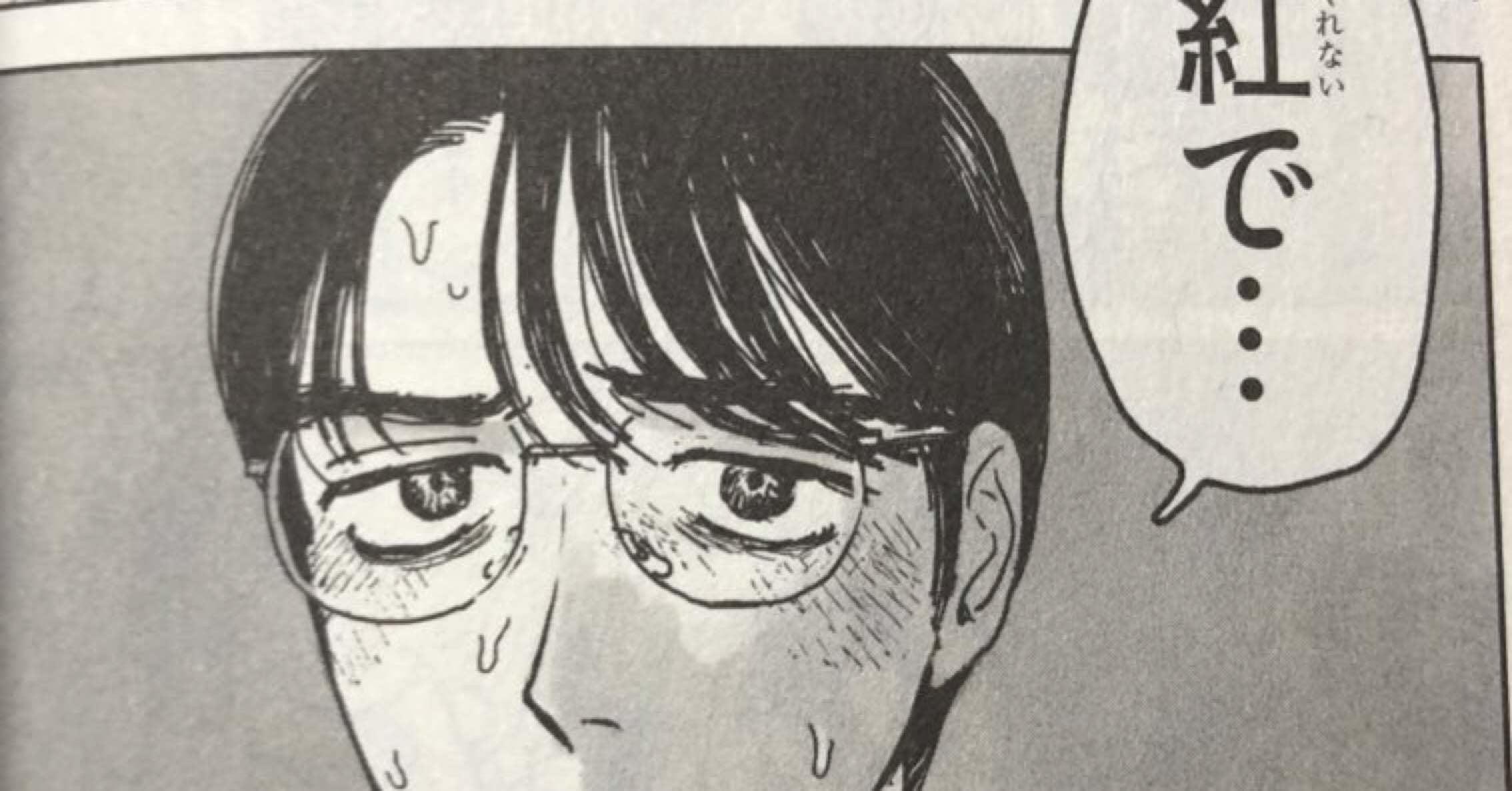 行こ 漫画 カラオケ まんが王国 『カラオケ行こ!』