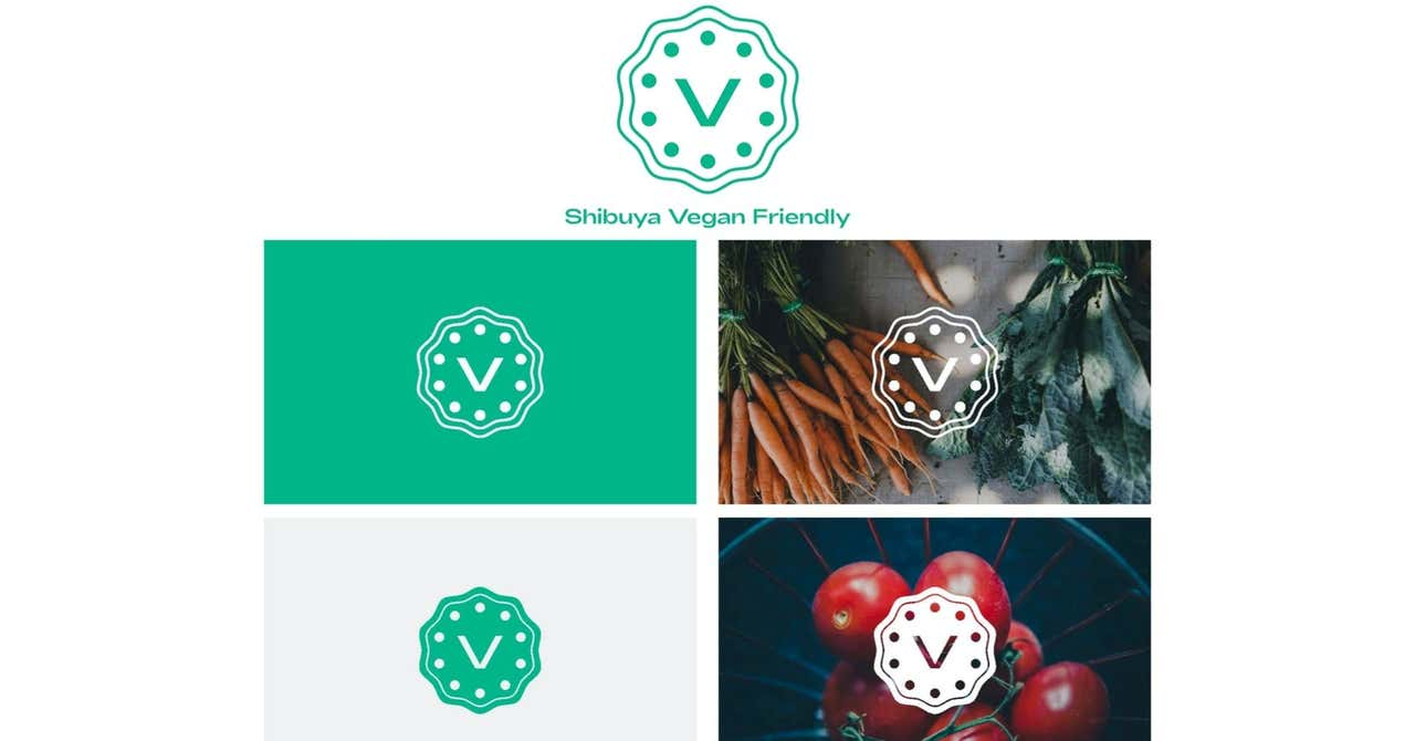 """食の多様性にも対応する街渋谷へ 新たなアイコン """"Shibuya Vegan Friendly公認ロゴマーク""""を開発!!"""