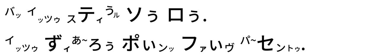 高橋ダン1 - コピー (2)