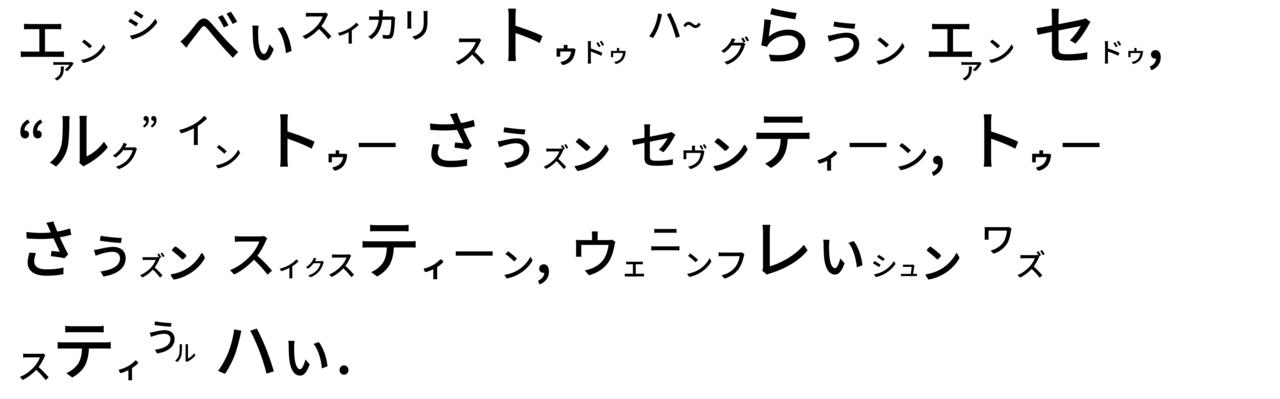 高橋ダン1 - コピー (4)