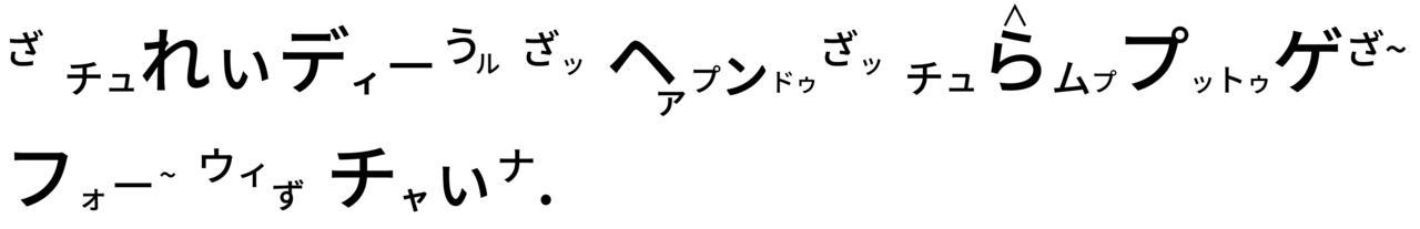 高橋ダン1 - コピー (3)