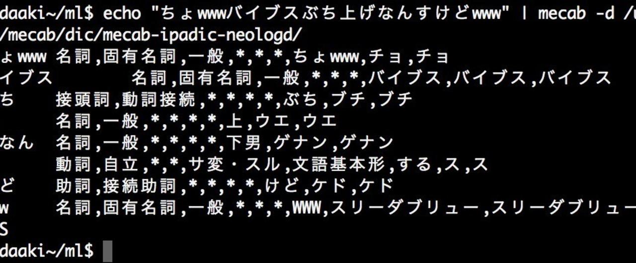 スクリーンショット_2016-12-29_21.52.33