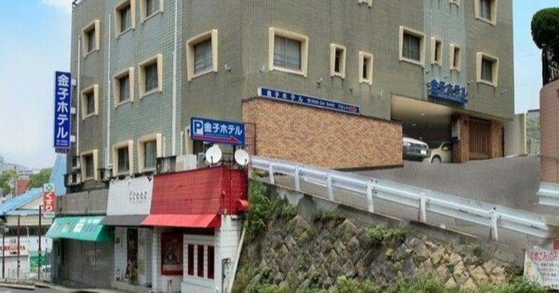 センター 金子 情報 日本 道路 交通 リアルタイム交通情報