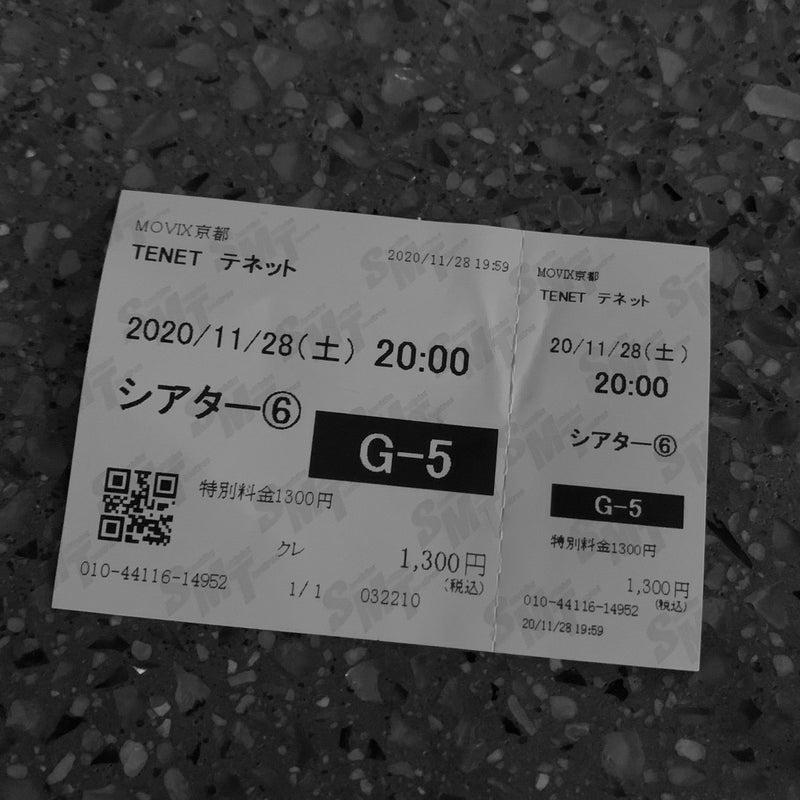 会 松竹 歌舞 伎