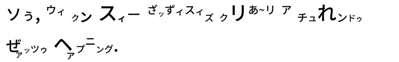 高橋ダン1-01 - コピー (8)