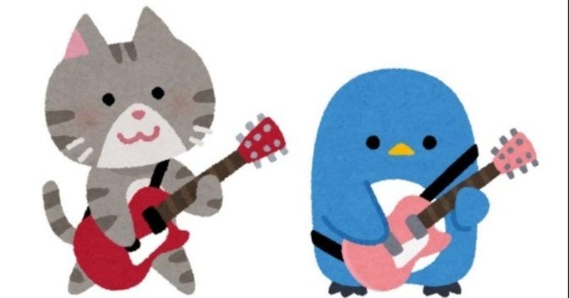 ギター かっこいい 曲
