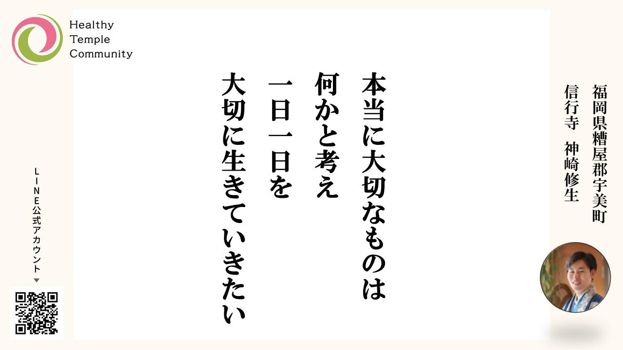 スライド5
