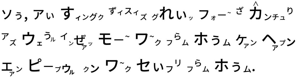 高橋ダン1 - コピー (6)