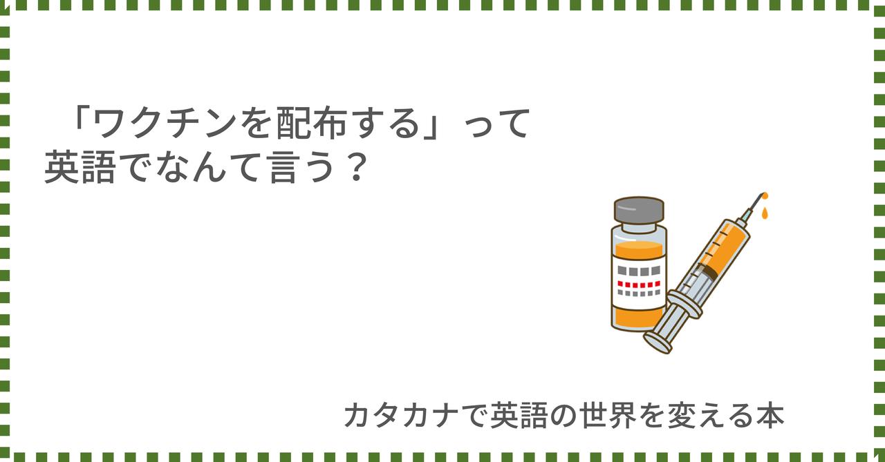 サムネ 1.0x1.3 H3.2 H4