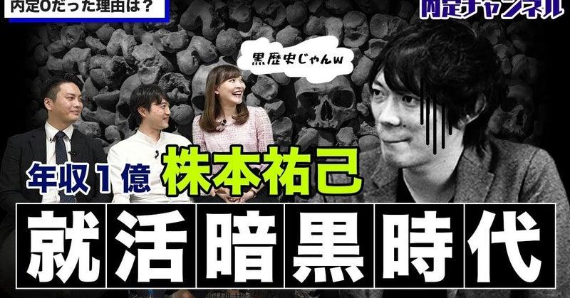 チャンネル 年収