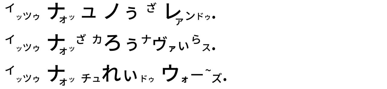 高橋ダン1-01 - コピー (6)