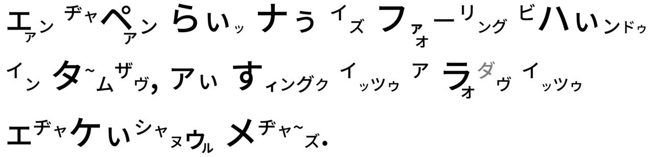 高橋ダン1-02 - コピー