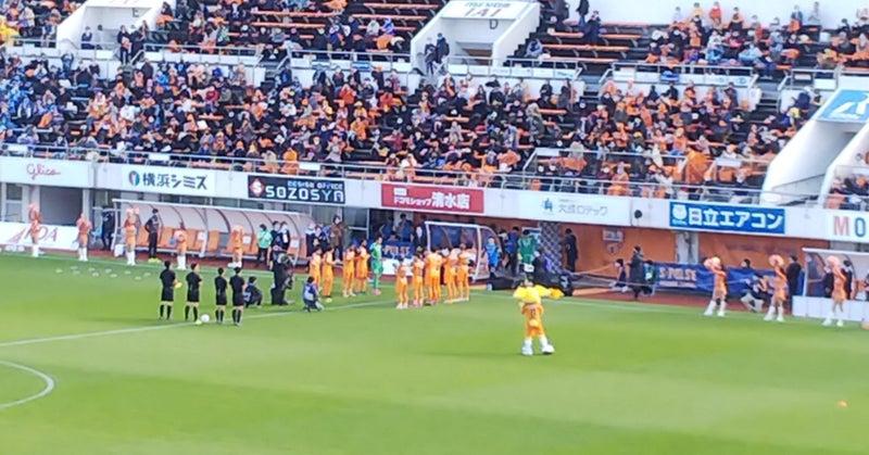 湘南 エスパルス 対 湘南ベルマーレ vs