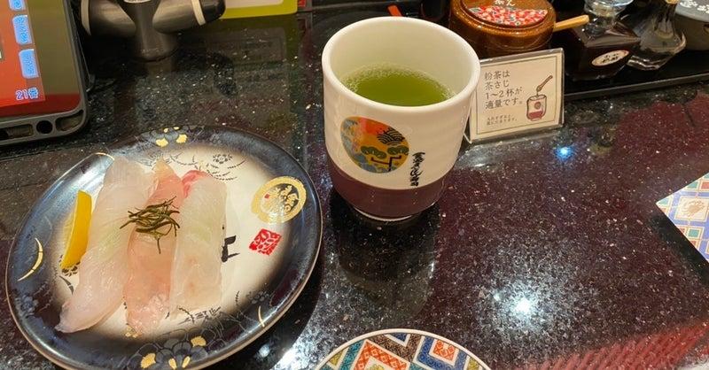 寿司 渋谷 もん まい