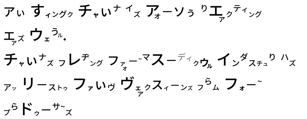 高橋ダン1-01 - コピー (3)