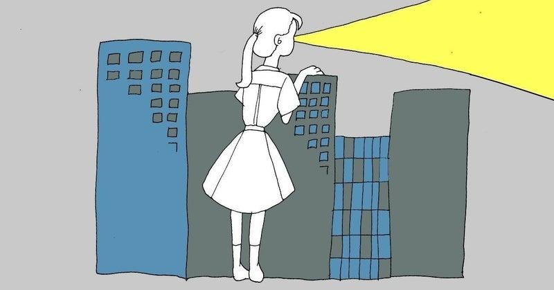 広く 視野 持つ を 視野を広げる方法10選|広い視野を持つ意味や広く持つ仕事でのメリットも