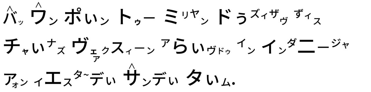 高橋ダン1-01 - コピー (7)